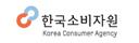 한국 소비자원